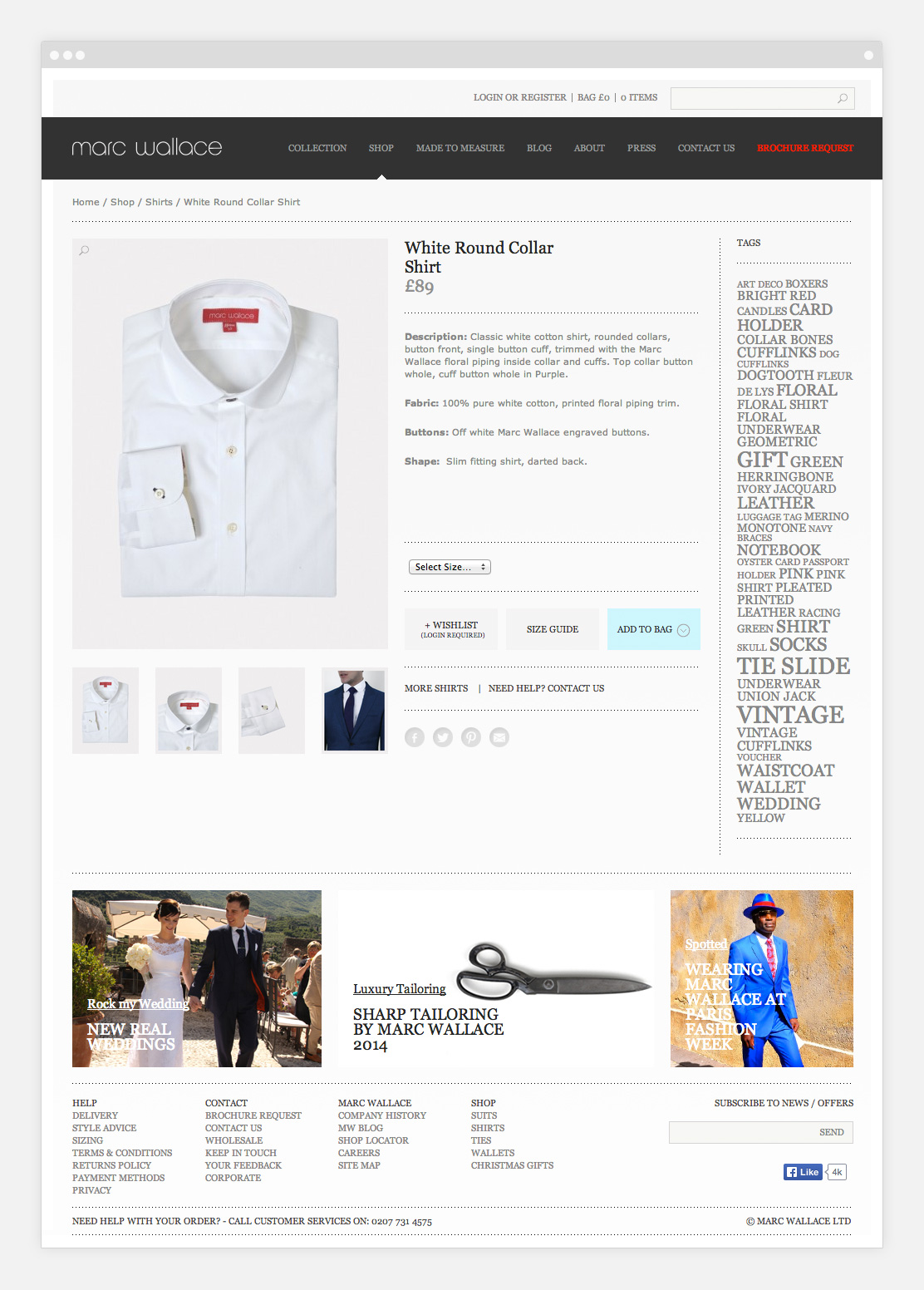 Marc Wallace website product